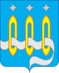 200px-Coat_of_Arms_of_Shchelkovo_(Moscow_oblast).png